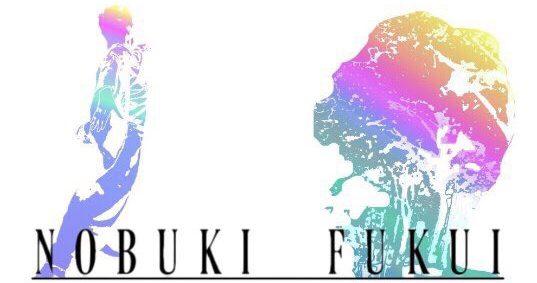 Nobuki Fukui